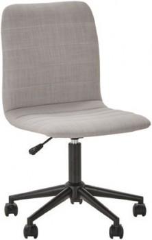Dean-Chair on sale