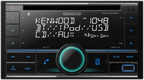 Kenwood-200W-Double-DIN-CD-Receiver on sale
