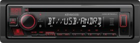 Kenwood-200W-CD-Receiver on sale