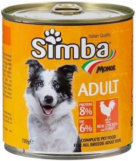 Simba-Dog-Food-720g-Chicken-Turkey on sale