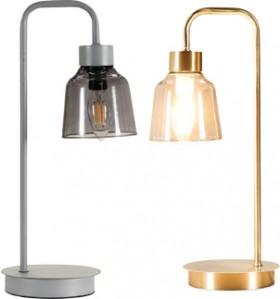 Denzel-Table-Lamps on sale