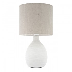 Asha-Table-Lamp-by-Amalfi on sale