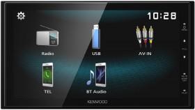 Kenwood-6.8-200W-AV-Digital-Media-Receiver on sale