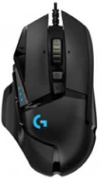 Logitech-G502-Gaming-Mouse on sale