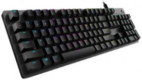 Logitech-G512-Gaming-Keyboard on sale