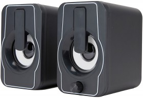 Small-Gaming-Speakers-with-LED-Lights-Black on sale